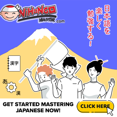 The fun and easy way to master Japanese!